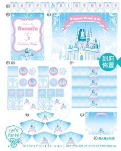 網站產品圖冰雪城堡-01