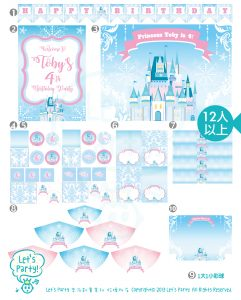 網站產品圖冰雪城堡-02
