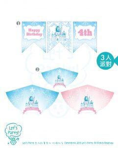 網站產品圖冰雪城堡-04