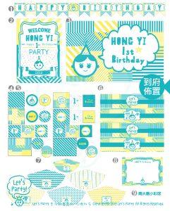 網站產品圖來派對-01