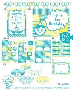 網站產品圖來派對-02