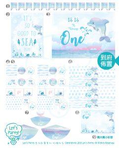 網站產品圖海豚-01