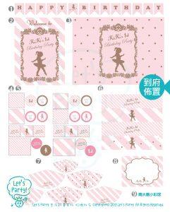 網站產品圖澎裙舞蹈-01