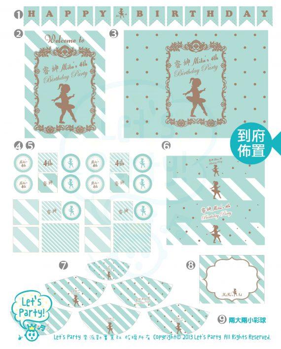 網站產品圖綠裙-01