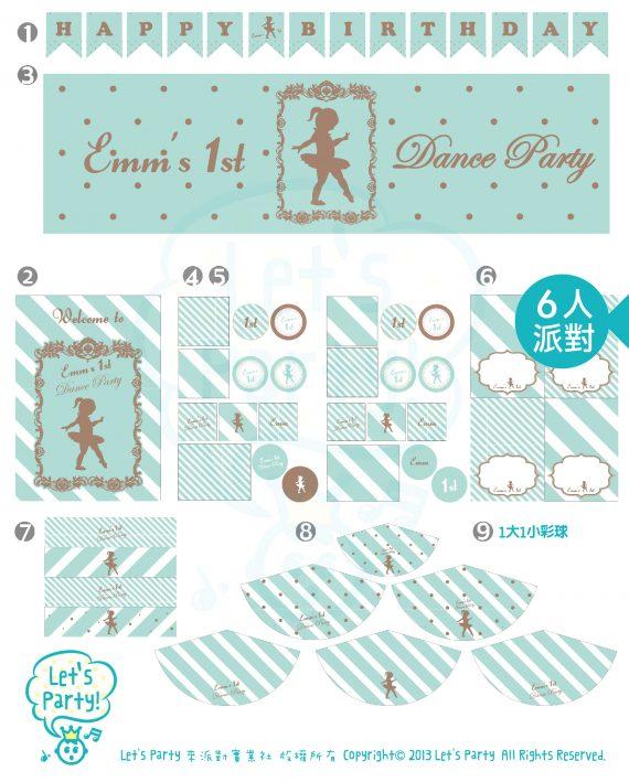 網站產品圖綠裙-03