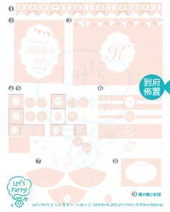 網站產品圖b.6b.6-01