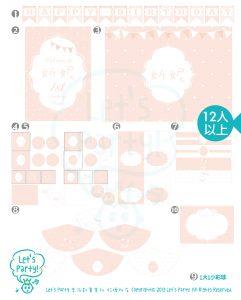網站產品圖b.6b.6-02